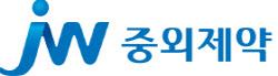 JW중외제약 '아토피 신약' 독일서 임상2상 승인