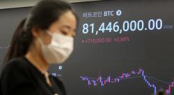 검찰, 암호화폐 마진거래 서비스 제공 '코인원' 무혐의 처분