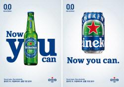 세계 1위 논알콜 맥주 '하이네켄 0.0' 국내 출시