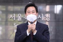 """吳 """"박원순 시장 피해자에 진심으로 사과…원스트라이크 아웃제 도입"""""""