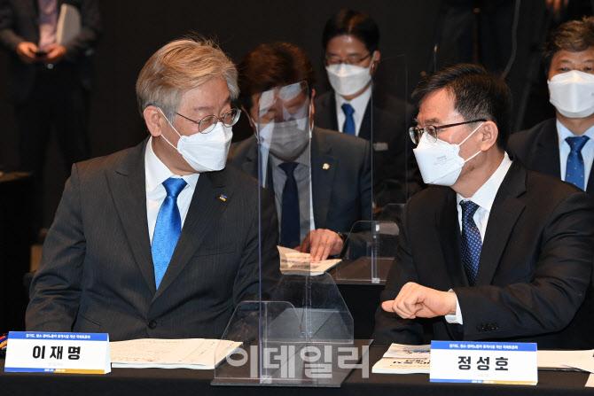 국회토론회, '대화하는 이재명-정성호'