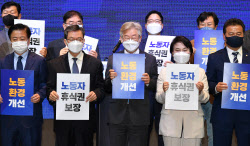 [포토]'노동 환경 개선, 노동자 휴식권 보장'
