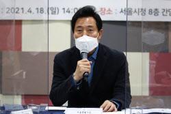 """[속보]오세훈 """"전임 시장 성폭력 사건 진심으로 사과"""""""