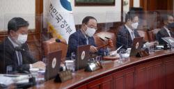 [포토]홍남기 직무대행, 첫 국무회의 주재
