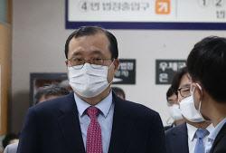 """'법관 탄핵' 임성근, 3개월 만에 항소심 재개…""""남용할 권한 없어"""""""