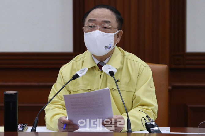 모두발언하는 홍남기 총리 직무대행