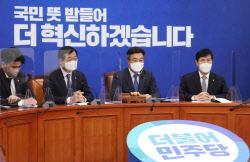 [포토]민주당 비대위, '모두발언하는 윤호중'