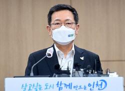 대체매립지 공모 실패…박남춘표 '발생지 처리 정책' 부각