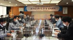 쌍용차 회생 위해 경기도·평택시 발벗고 나선다(종합)
