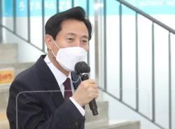 [단독]시험대 선 오세훈, 유치원 무상급식 확대 가닥