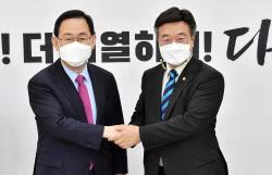 [포토]'손 맞잡은 윤호중-주호영'