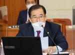 원안위 장비 7개월 공백···후쿠시마 오염수 감시체계 허점