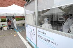 [포토]서울대, 코로나19 신속 PCR 검사 도입