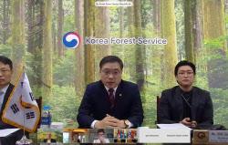 """최병암 산림청장 """"세계은행과 협력…기후대응에 역할 강화"""""""