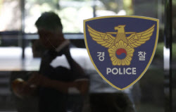 """[단독]""""로스쿨 다녀서 法 알아"""" 전 여친 무차별 폭행 30대男 입건"""