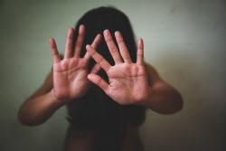 20대女 사흘간 모텔에 감금·성폭행한 수유동 악마 '구속 송치'