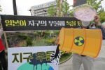 한·멕시코 차관회담서 '일본 오염수 방류' 우려 공감