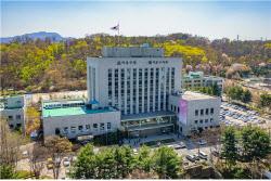 [동네방네]챗봇·AI큐레이션까지…서초구, 미래형 전자도서관 운영