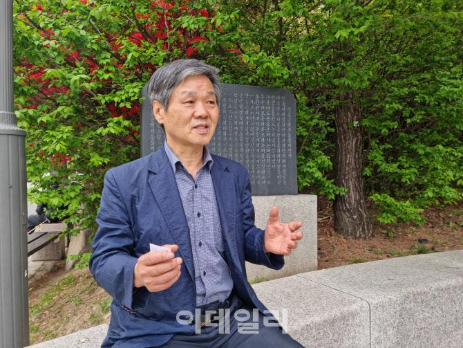 """""""판자촌 자리였던 북부지검서 41년 만에 '바보' 전태일 뜻 알아줘"""""""