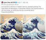 '형광색으로 변한 바다'…일본, 오염수 방류 패러디물에 '발끈'