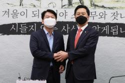 [포토]'손잡은 안철수-김기현'