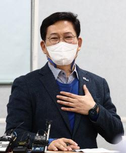 [포토]아동복지센터 방문, '발언하는 송영길 대표'