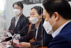 [포토]국민의당 최고위, '모두발언하는 권은희 원내대표'