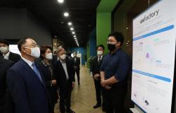 """""""반도체 R&D·시설투자 세액공제 확대, 펀드·융자 지원"""""""