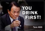 """""""오염수 마셔도 괜찮다""""는 日 부총리…서경덕 """"먼저 마셔라"""""""