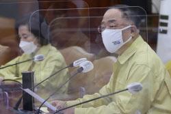 [포토] 중대본 발언하는 홍남기 총리 대행