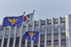 경찰, '부동산 투기 의혹' 전국 지자체장 7명 입건…1명은 구속 초읽기