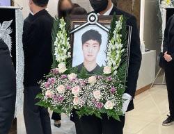 [사사건건]'한강 실종 대학생'…애끓는 부정과 의혹 사이