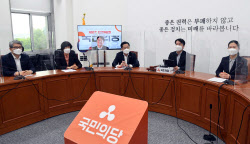 [포토]'국민의당 최고위'