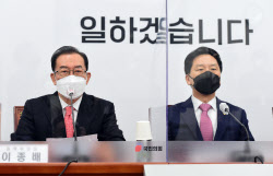 [포토]비대위, '모두발언하는 이종배 정책위의장'