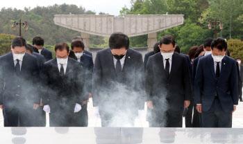 """국민의힘 초선들 오늘 광주행…""""광주정신, 이어가야"""""""