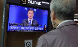 [포토]문재인 대통령 특별연설, '위기 속 새로운 미래'
