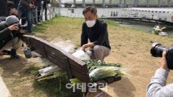 故손정민 친구 조사한 경찰, '골든' 정체 밝혔으나..절은 왜?