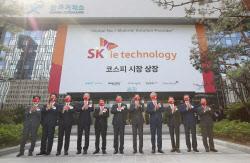 [포토]SK아이이테크놀로지(SKIET) 코스피 상장