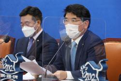 [포토]민주당 원내대책회의, '발언하는 박완주'