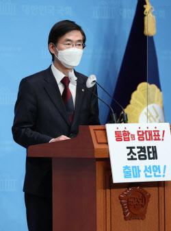 [포토]조경태, '文 정권 가면 벗길 것'