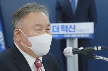 """이상민 """"임혜숙·박준영 임명 반대… 당지도부가 결단해야"""""""