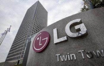 LG전자, '코로나 확산' 인도 임시병원 건립에 60억원 지원