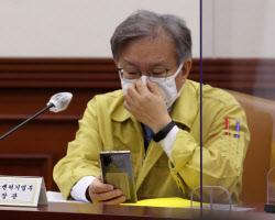 [포토] 비상경제 중대본 참석하는 권칠승 장관