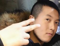 """""""살아있는 내 모습, 뻔뻔""""하다던 김태현, 반성문 제출"""