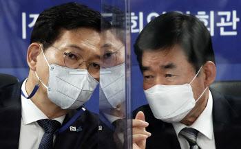 """김진표 """"실수요자 위한 부동산 '폴리시믹스'로 시장 안정시킬 것"""""""