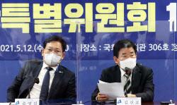 [포토]김진표, '투기 자극 없는 범위에서 부동산 규제 완화해야'