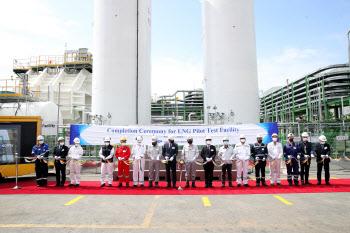 삼성重, '조선·해양 LNG 통합 실증설비' 완공