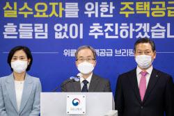 도심공공복합 지정 '폭탄공세'…저조한 주민동의률 '변수'