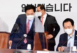 [포토]'비대위 참석하는 김기현 권한대행'