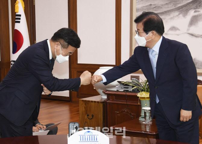 윤호중, '박병석 국회의장에 본회의 개의 요청'